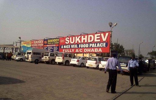 sukhdev